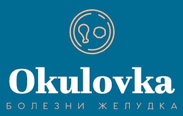 Содружество врачей Okulovka